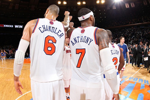 new-york-knicks-now-msg